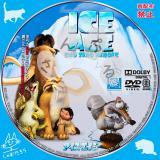 アイス・エイジ_01 【原題】Ice Age
