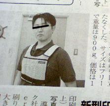 20100319_02.jpg