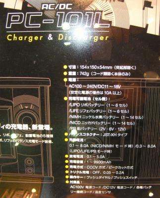 20101016_SANY0038.jpg