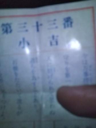 20100101182357.jpg