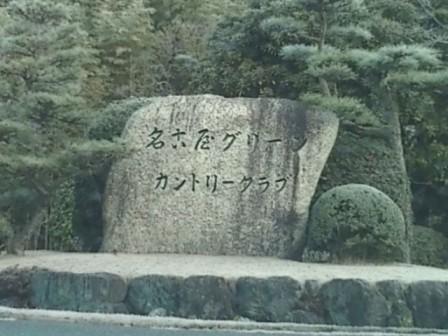 20100104073506.jpg