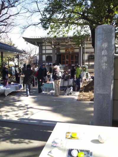 2013 2/24 養源寺 『&SCENE』 手創り市