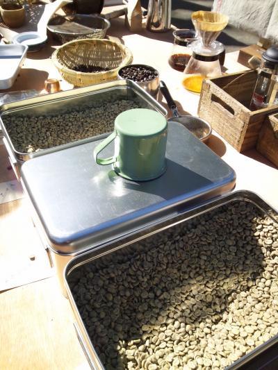 珈琲豆の焙煎前の『生豆』…これが美味しくなるんです!