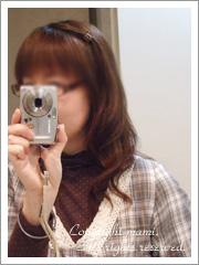 20100118_2.jpg