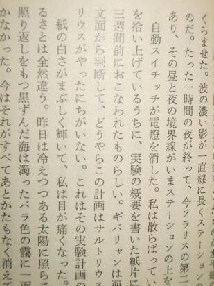 diary2011-8-11a.jpg