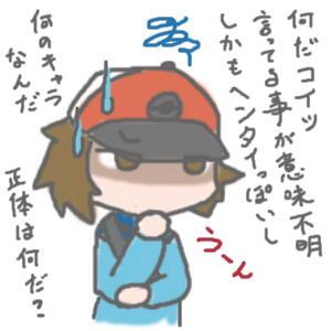nazo5.jpg