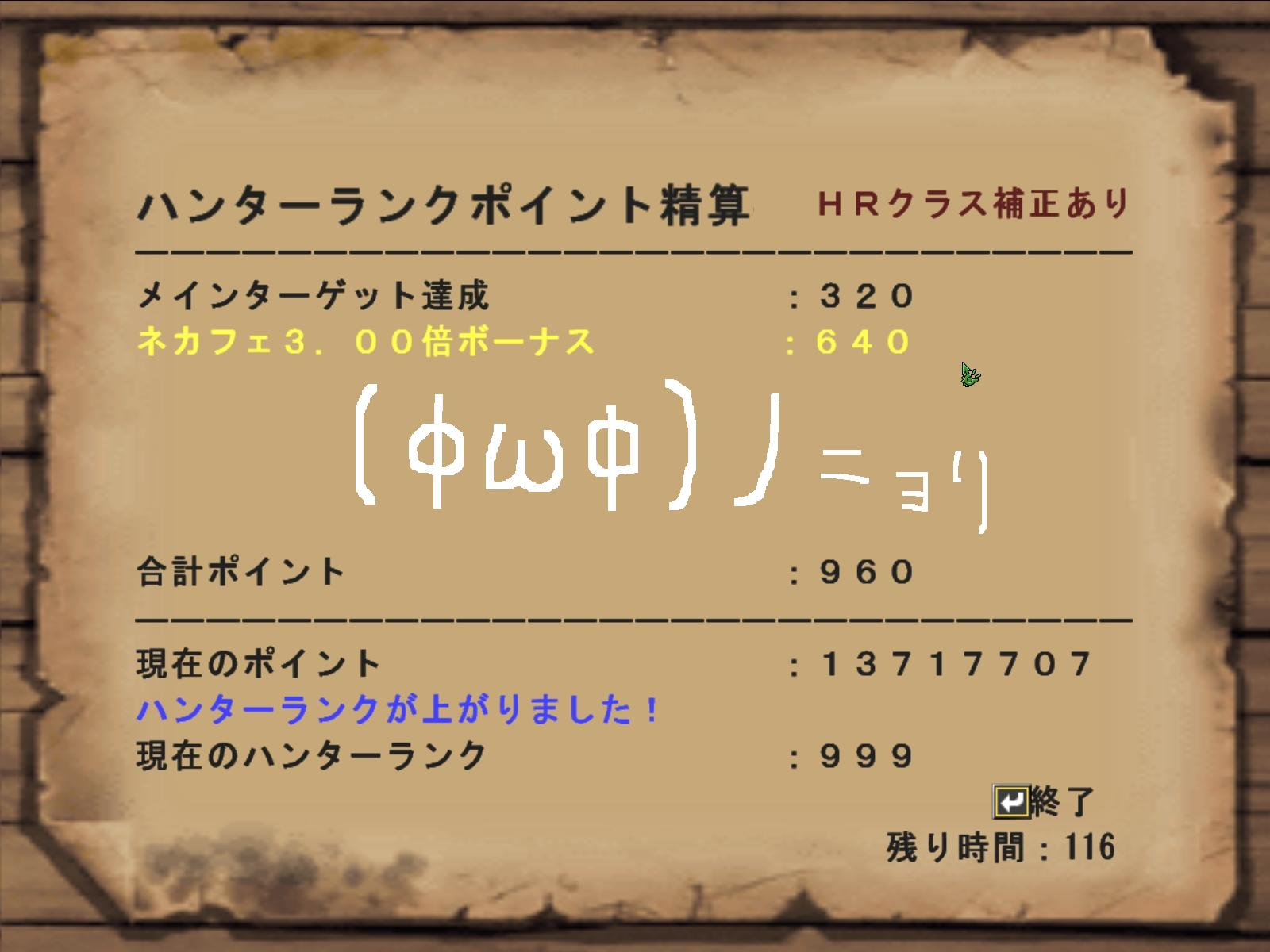 mhf_20110428_070114_718.jpg