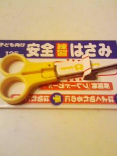 20101010230101.jpg
