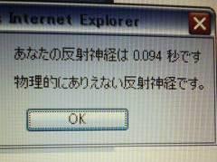 20101012013.jpg