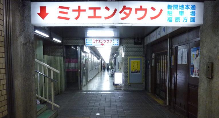 P1120705.jpg