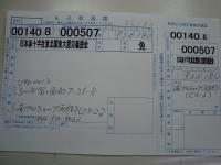 DSC05886m.jpg
