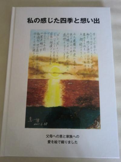 054_convert_20110916224333.jpg