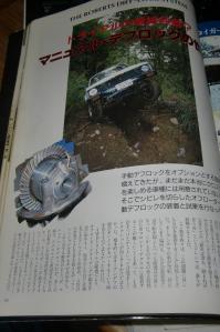 CIMG4664-S.jpg