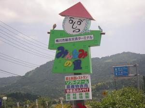 IMGP8792-S.jpg