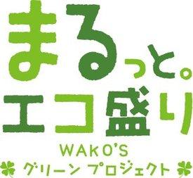 wakos_eco.jpg