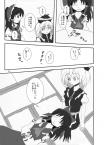 koyoimo015_800.jpg