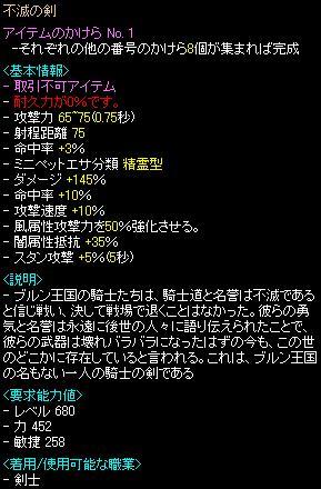 100320-2.jpg