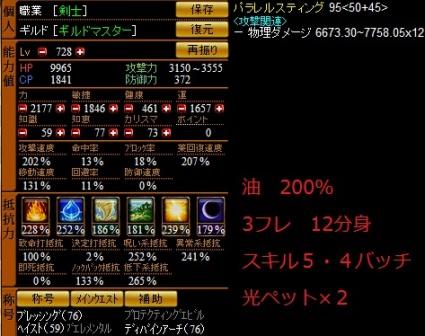 100320-3-1.jpg