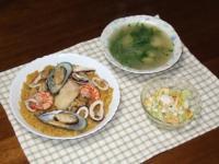 1/12 夕食 パエリヤ風ピラフ、もちもち餃子スープ、サラダ