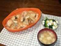 1/24 夕食 鱈と野菜の味噌バター蒸し、ブロッコリーとゆで卵のサラダ、豆腐と油揚げの味噌汁