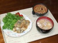 1/27 夕食 牡蠣のバター醤油焼き、れんこんのきんぴら、豚汁