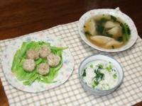 1/30 夕食 筍シューマイ、餃子スープ、わさび菜飯