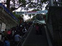 1/4 大行列の辺津宮   江ノ島神社