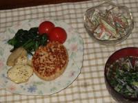 2/21 夕食 豆腐バーグ、ゴボウサラダ、シジミの吸い物