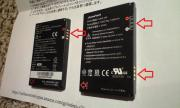S11HT用の社外無印バッテリパック