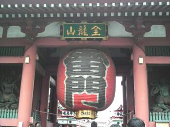20091122雷門