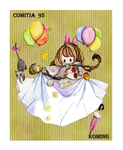 コミティア6のコピー