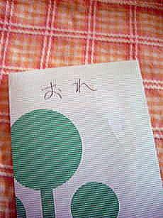 3_20100101165012.jpg