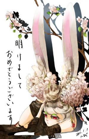 謹賀新年◆兎jpg3