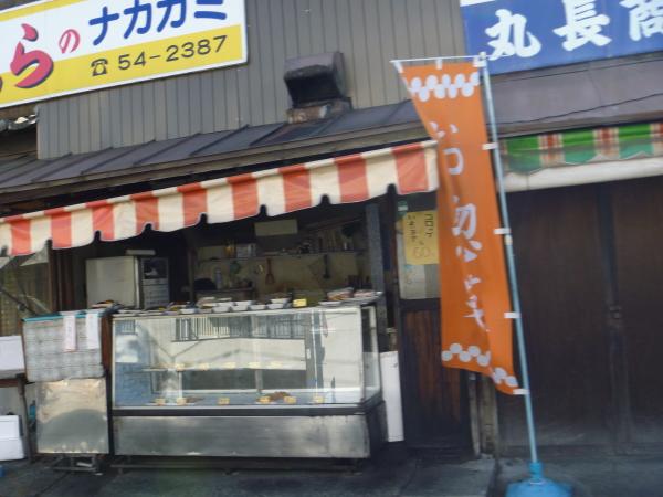大牟田IMG0002