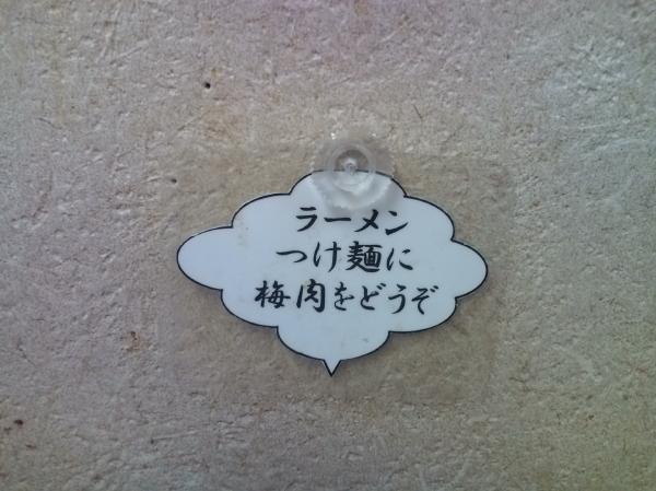 仁IMG0001