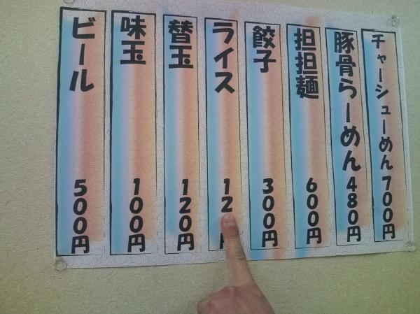 仁IMG0003