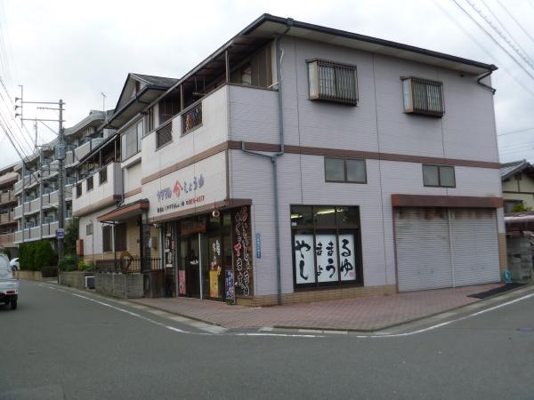 山○IMG0001