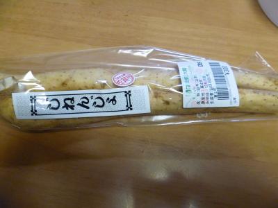 自然薯IMG0001