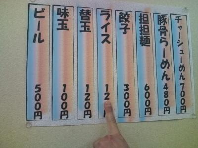 仁2IMG0001