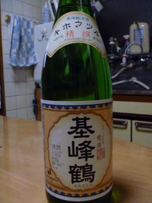 福栄01IMG0001