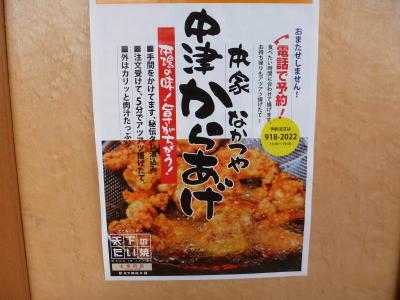鯛焼きIMG0002