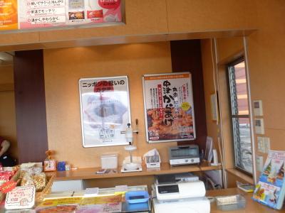 鯛焼きIMG0003