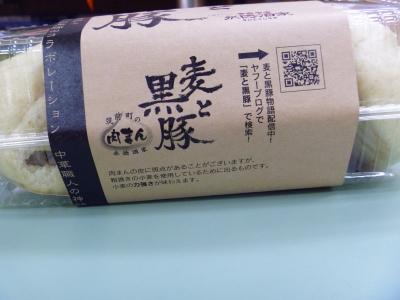 永楽酒家IMG0007