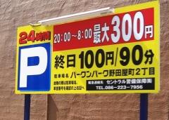 suehiro13a1.jpg