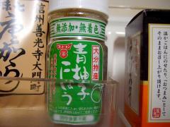 yuzu2.jpg
