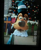 20091225072917