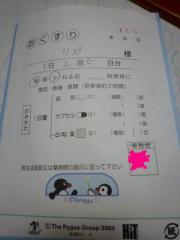 P1020111JPGm1.jpg