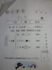 P1070802.jpg