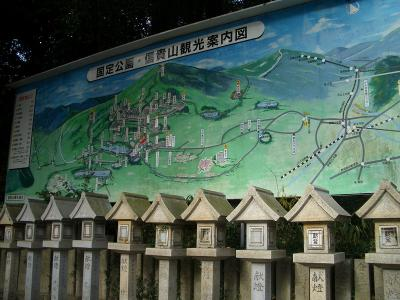 shigi3