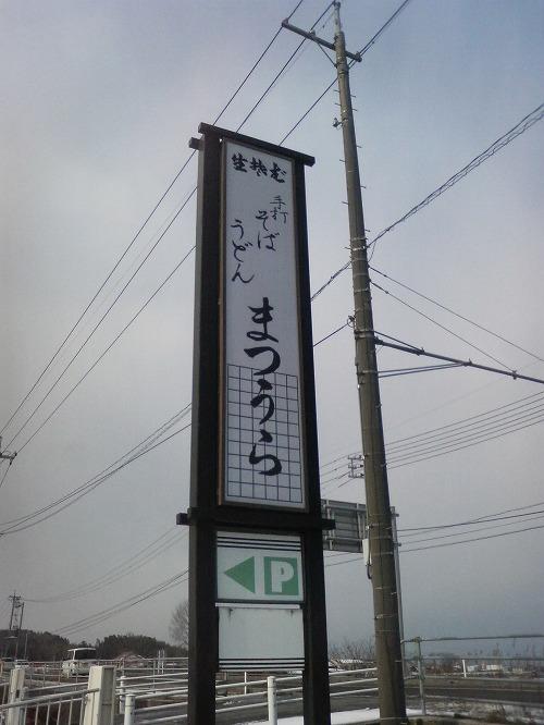 二連休PAP_0018